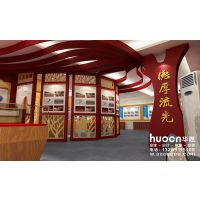大学楼道文化墙设计走廊过道文化墙室内文化墙设计制作安装