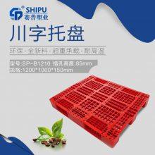 供应塑料栈板,重庆塑料栈板厂家