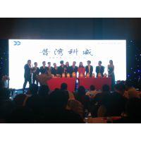上海舞台搭建材料 开业庆典仪式 舞台灯光 音响设备 舞台特效设计制作