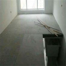 南昌水泥纤维板厂家25mm钢结构楼层板企业教你水泥纤维板安装方法!