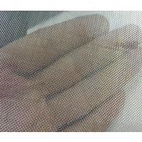 现货供应 银色尼龙涤纶纱窗网 细小方格网眼布 箱包鞋材过滤网布