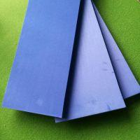专业生产eva泡棉 eva加工冲型 规格可定制