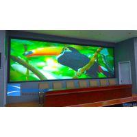 湖南省公安厅专用DLP激光无缝大屏幕显示系统