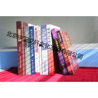 自费出版图书流程、个人自费、图书出版、合作出版(北京中卫文轩出版)