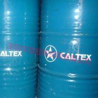 加德士Caltex索路切削液Soluble Oil XL D通用溶性乳化切削润滑油