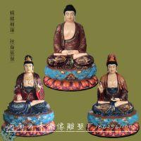 河南佛像厂家批发 西方三圣2.3米 玻璃钢树脂彩绘贴金神像