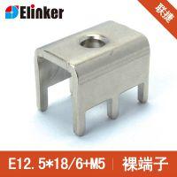 E系列pc板/pcb压铆焊接接线端子 大电流pcb铜接线端子 厂家直销