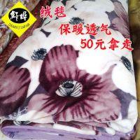 鲊埠家纺毛毯珊瑚绒毯法兰绒毛毯保暖