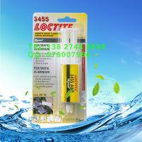 汉高乐泰3455环氧树脂胶怎么样 美国进口乐泰3455胶水价格 25ml