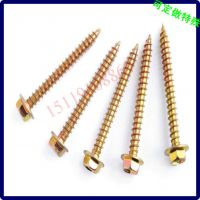 六角头加垫片尖嘴螺丝钉 十字六角头尖尾自攻螺钉  生产定做加工