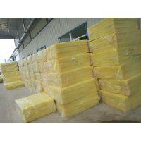 供应广西钦州正龙保温板离心玻璃棉板