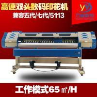 双5113喷头服装热转印机 t恤印花打印机 价格优的印花机 稳定精准