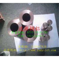 进口优质铍铜管 国产高硬质铍铜管