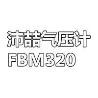 【沛喆气压计FBM320】沛喆气压计FBM320型号_沛喆气压计FBM320大全_沛喆气压计FBM3