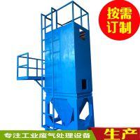 惠州工业粉尘木工除尘设备布袋脉冲除尘器特点介绍