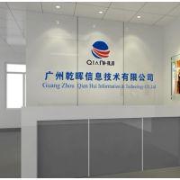 珠江新城背景墙制作LOGO墙制作水晶字立体字发光字厂家直销