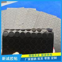 厂家批发背3M圆形硅橡胶脚垫 笔记本防滑脚垫 计算器防滑垫