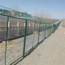 柳州公路铁丝网围栏 铁路防攀爬网片 边框护栏网直销