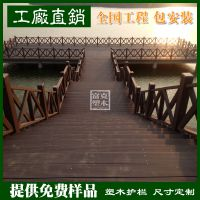 浙江塑木厂家直销 塑木仿木栏杆 木塑栅栏 塑木公园护栏 户外栅栏