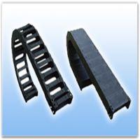 80*100双向尼龙拖链、增强耐拉不断裂、桥式塑料拖链、包邮