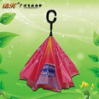 【反向伞】定制-数码印伞 汽车伞 双层反向伞 C型柄伞 广州雨伞厂