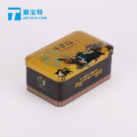厂家定制牛骨髓粉包装金属马口铁盒多肽泡腾片固体饮料中老年食品铁盒