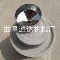 精工制作 花生酱麻汁石磨机 通达牌 石磨豆浆机 商用饭店肠粉米浆机