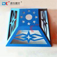 赣州幕墙氟碳铝单板 外墙铝单板—性能与用途