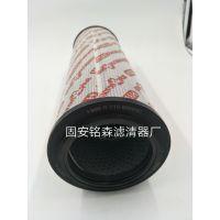 供应替代贺德克滤芯1300R010BN4HC回油滤芯 大量批发