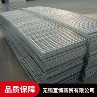 江苏亘博 异型钢格板 厂家销售