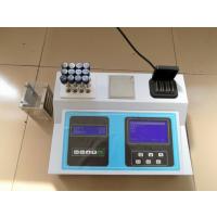JC-603型全自动一体式多参数水质检测仪 便携式多参数水质检测仪 青岛精诚