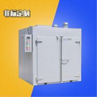 精密高温试验箱 高温干燥鼓风机 佳兴成厂家非标定制