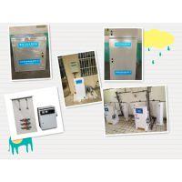 美亚牙科诊所污水处理设备性能参数及报价