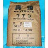 良好粘结性,耐碳氢化合物 韧性良好TPU 台湾高鼎 ER-90A