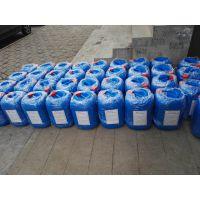 黑龙江正规阻垢剂生产厂家供应贝尼尔BNR-150循环水阻垢剂