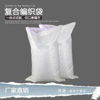 雄县编织袋生产厂家 复合编织袋 彩条袋定做 适用于化工 建材 食品 大米等等。 量大从优 物美价廉