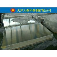 供应北京地区太钢不锈316L不锈钢板供应商316L钢板化学成分
