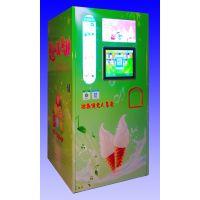 供应全国商场学校市场超市全自动智能无人售卖冰淇淋机AA18型批发代理