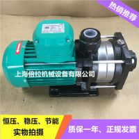 现货德国威乐MHIL404热水增压泵 卧式多级离心泵循环泵大户型加压泵