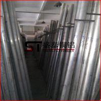 【盛泰】 专业生产大口径2024铝管 高耐磨无缝 可切割