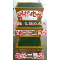 绝缘三层凳环氧树脂玻璃钢JYD-3-1米绝缘多层凳0.33*0.66米台面