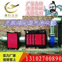 光氧催化废气净化器,UV光解废气处理设备