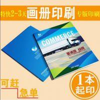东莞凤岗展会宣传画册设计及印刷 产品拍照一条龙服务