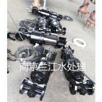 潜水低速推流器厂家QJB1.5/4-1800/2-42P
