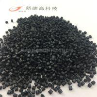 尼龙塑料PA66ESD1503FR荷兰 阻燃碳纤维增强塑料余姚现货尼龙66
