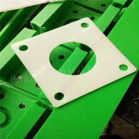优质聚乙烯异形件加工定制各种规格耐磨损塑料异形件