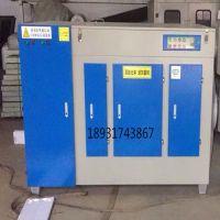 等离子光氧一体机厂家供应UV光氧净化一体机设备