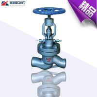 供应DSJ61H水封截止阀 高温水封截止阀 手动焊接水封截止阀