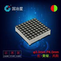 点阵 批发 库存 3.0红绿双色模块 1388 LED点阵模块 国冶星