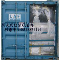 朗夫集装袋 PE PP材质 适用于化工集装箱运输 定制化